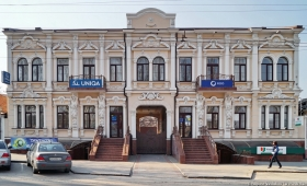 Дом Литвиненко