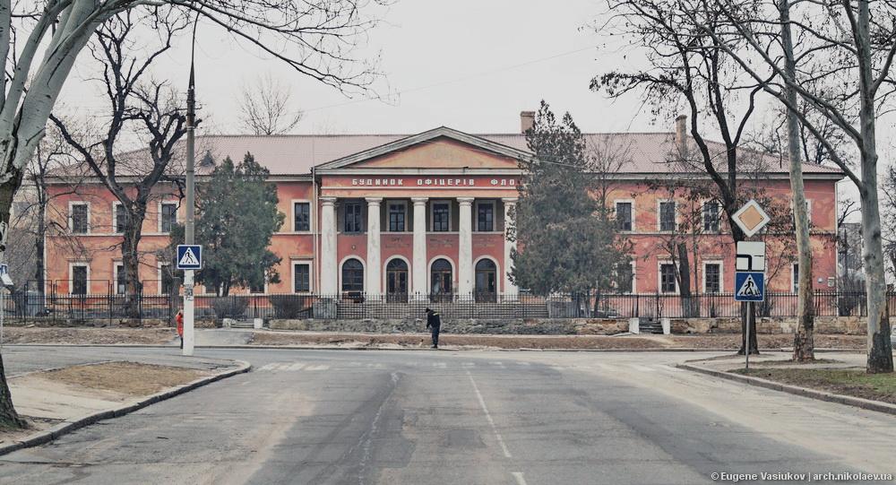 Дом флагманов и командиров