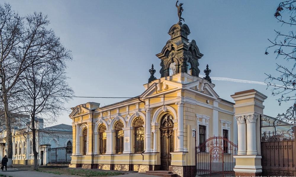 Дом А. Эрлиха
