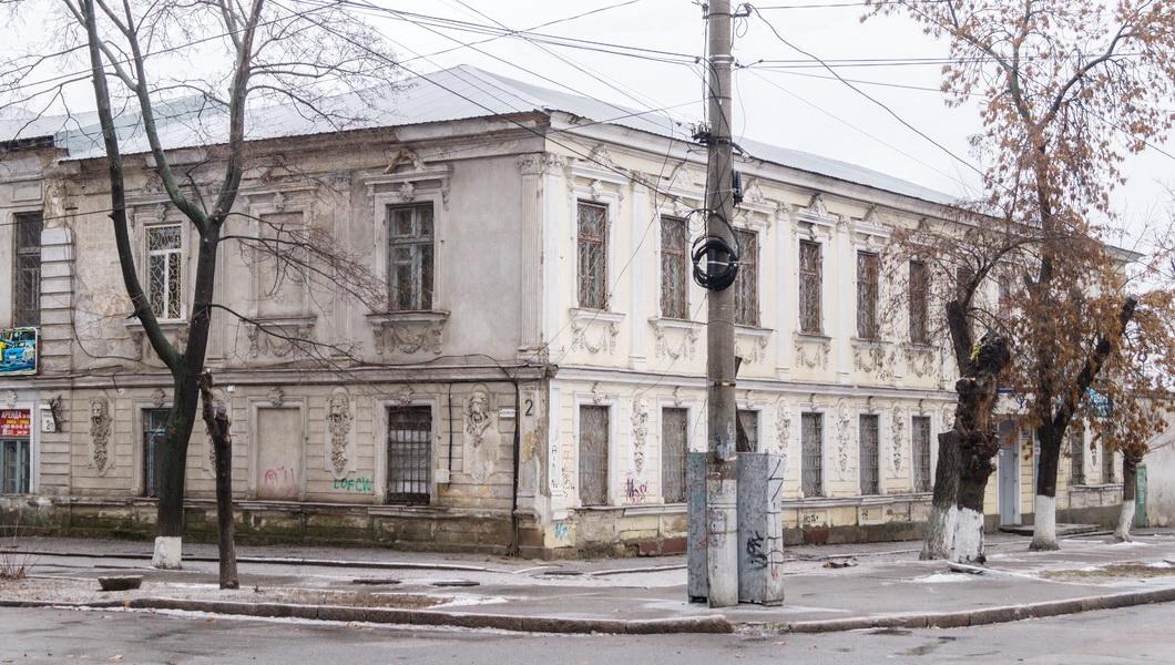 Главная почтово-телеграфная контора