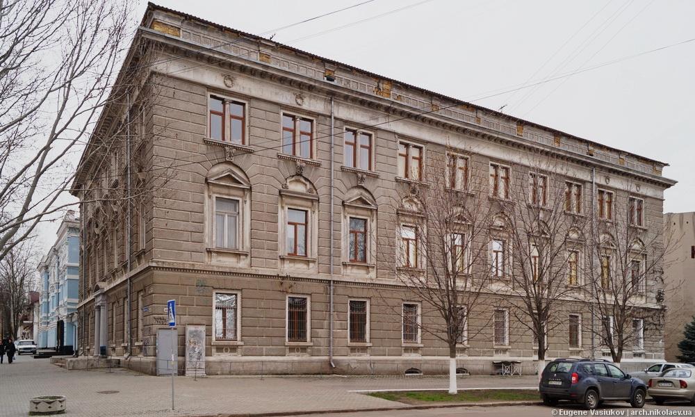 Отделение Русского для внешней торговли банка