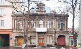 Императорское русское техническое общество