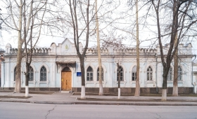 Дом И. Эрлиха