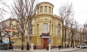 Отделение Петроградского коммерческого банка