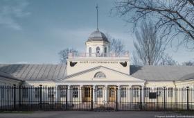 Дом Главного командира Черноморского флота