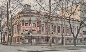 Дом Юрицына