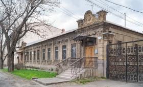 Дом Дзино
