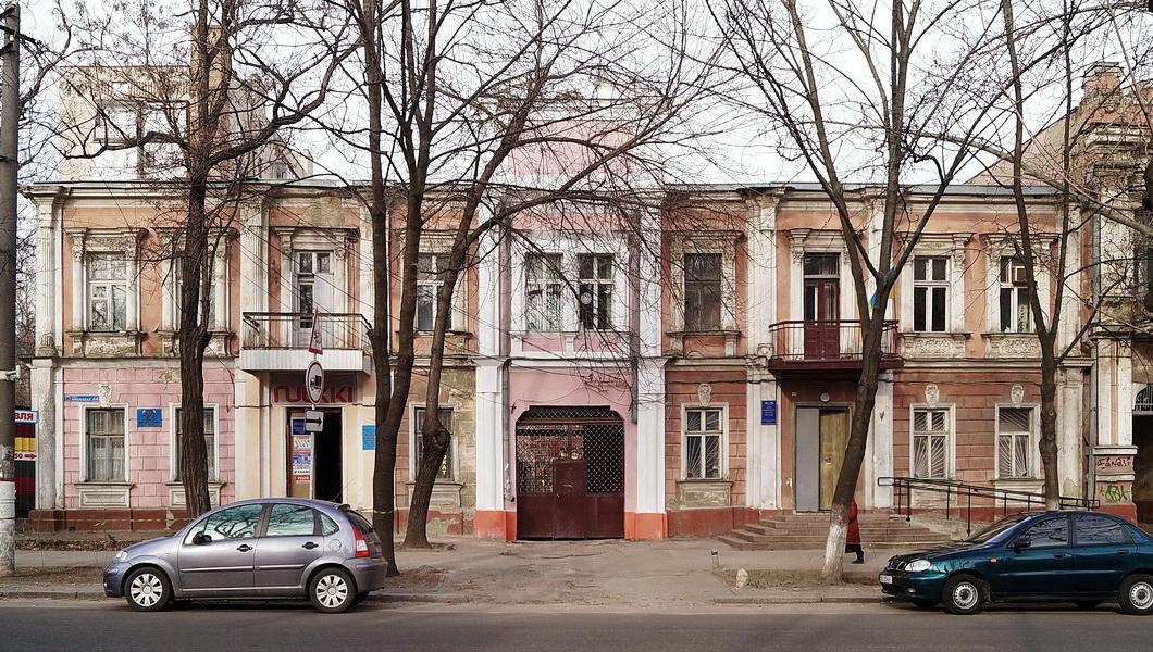 Дом Ивановых