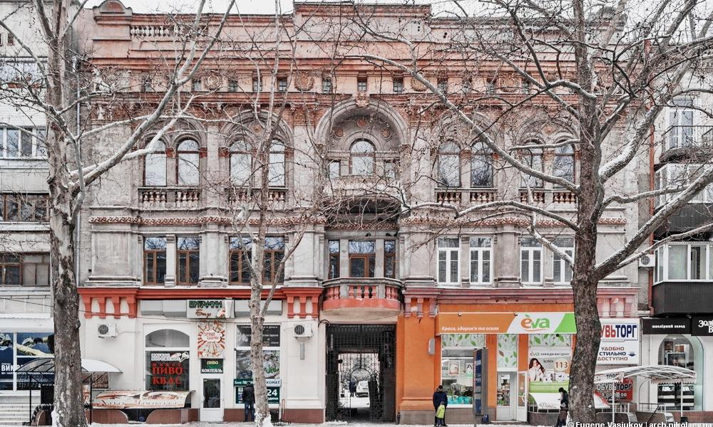 Отель-пансион «Вимут»