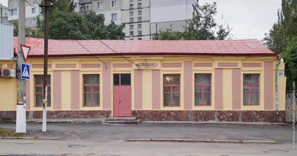 Дом Подлигайловых