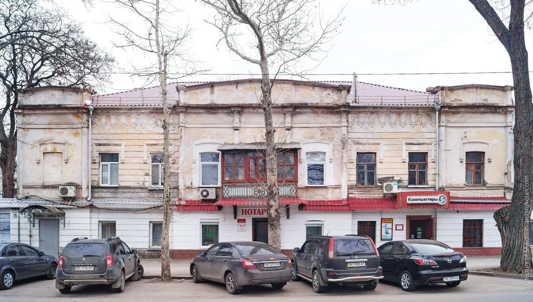 Дом Бредихиной-Маврокордато