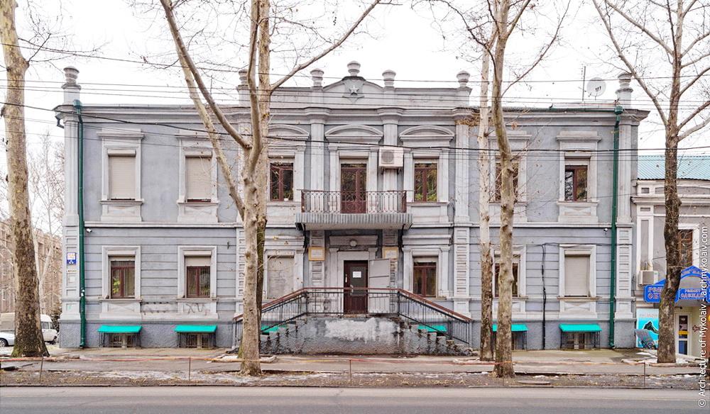 Отделение Одесского купеческого банка