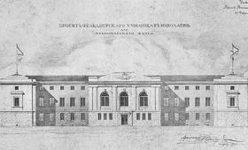 Фельдшерское училище