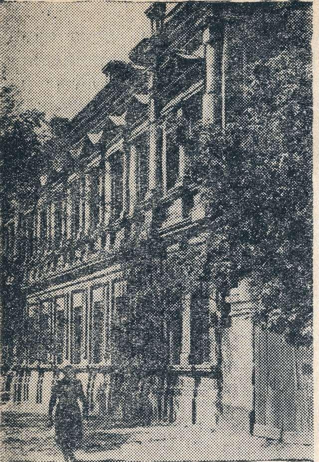 Дом 3 по ул. Инженерной где в 1918 проходили собрания Социалистического союза рабочей молодежи