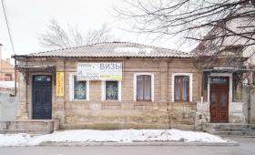 Дом Салоники