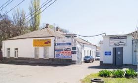 Фабрика «Золотой якорь»