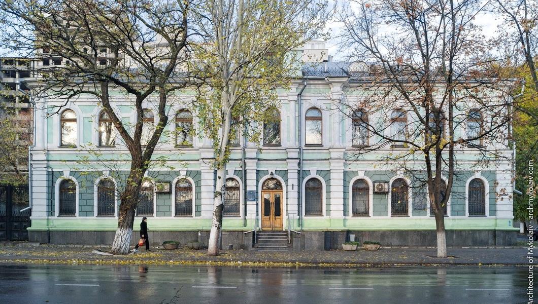 Отделение Одесского учётного банка