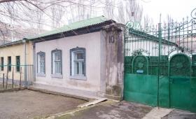 Дом Малого