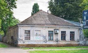 Дом Куппы