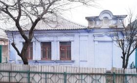 Дом Бершадских